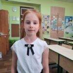 Ученица года. Перепелицына Елизавета 1 А класс.